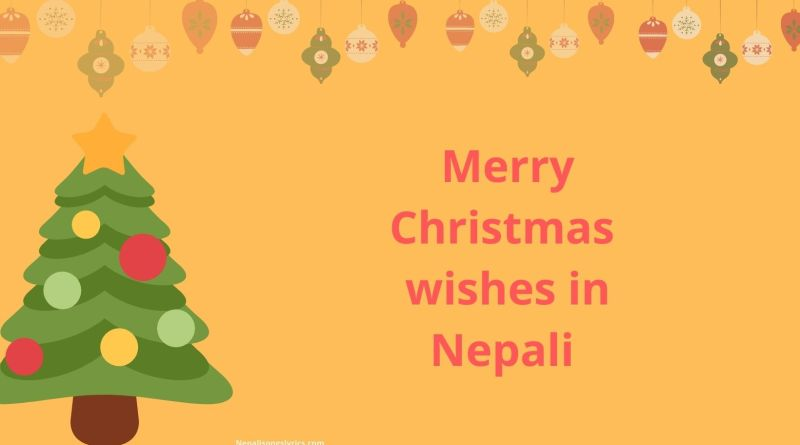 Merry Christmas wishes in Nepali 2077/2020 - images, messages