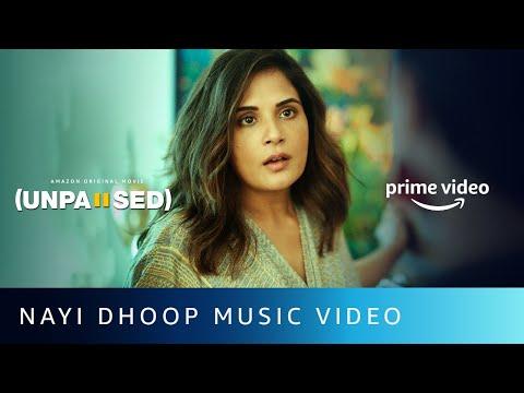 Nayi Dhoop Lyrics - Zara Khan