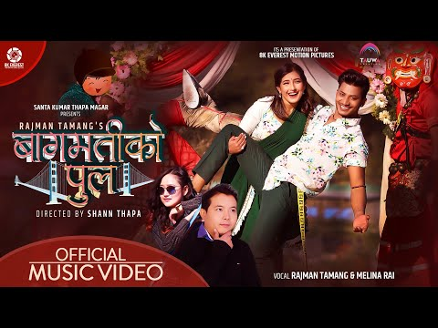 Bagmatiko Pul Lyrics - Rajman Tamang, Melina Rai