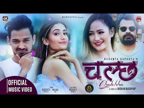chalchha Lyrics - Basanta Sapkota, Melina Rai