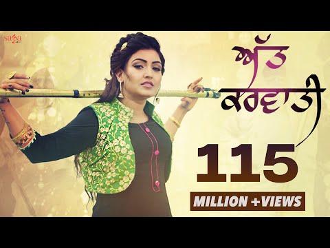 Att Karvati Lyrics - Anmol Gagan Maan, Bling Singh