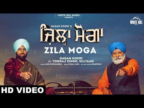 Zila Moga Lyrics - Gagan Kokri
