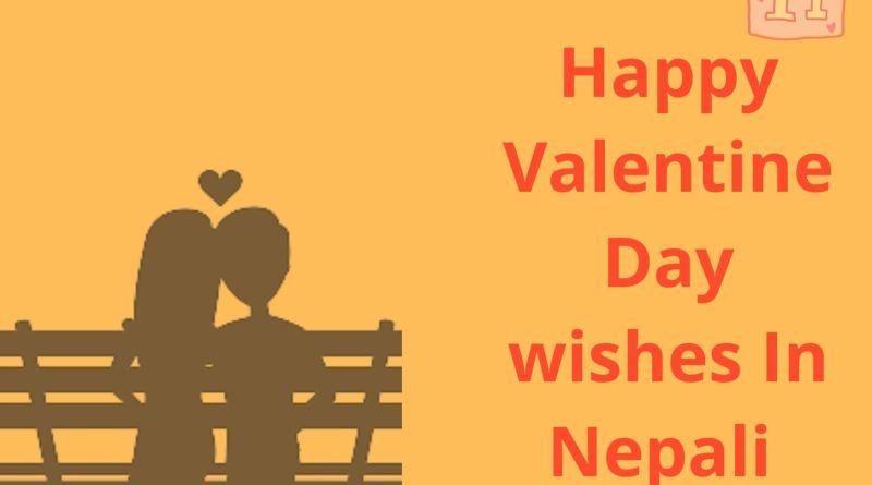 Happy Valentine Day wishes In Nepali