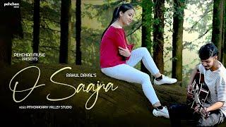 O Saajna Lyrics - Rahul Dayal