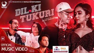 Dil Ki Tukuri Lyrics - Almoda Rana upreti, Bidhya Tiwari