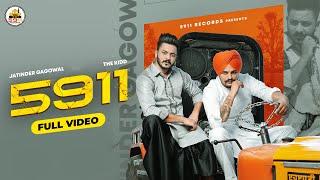 5911 Lyrics - Jatinder Gagowal