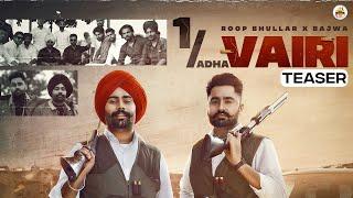 Adha Vairi Lyrics - Roop Bhullar,Bajwa