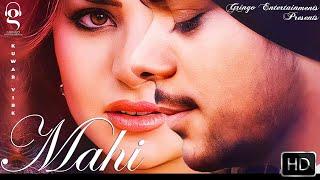 Mahi Lyrics - Kuwar Virk