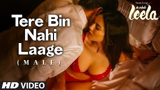 Tere Bin Nahi Laage Lyrics - Uzair Jaswa