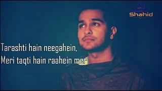 Ghalat Fehmi Lyrics - Asim Azhar