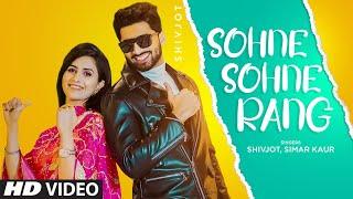 Sohne Sohne Rang Lyrics - Shivjot, Simar Kaur