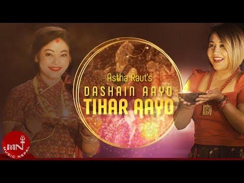 Dashain Aayo Tihar Aayo Lyrics