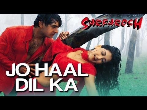 Jo Haal Dil Ka Lyrics