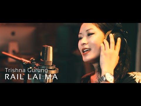 Rail Lai ma Lyrics