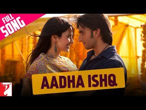 Aadha Ishq Lyrics