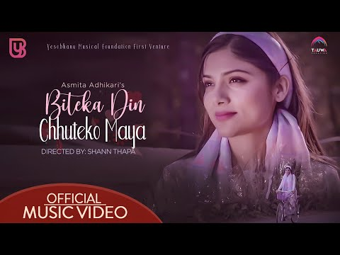 Biteka Din Chhuteko Maya Lyrics