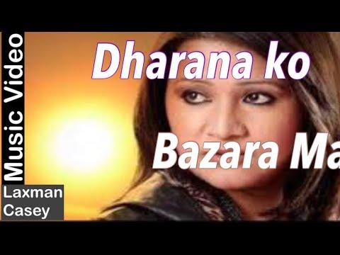 Dharana Ko Bazarma Maya Basayo Ekai Nazar ma Lyrics
