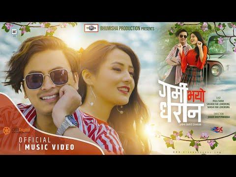 Garmi Bhayo Dharan Lyrics