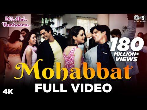 Mohabbat Dil Ka Sakoon Lyrics