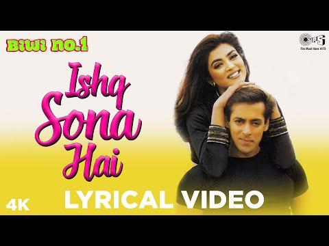 Ishq Sona Hai Lyrics