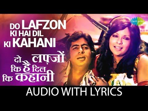 Do Lafzon Ki Hai Dil Ki Kahani Lyrics
