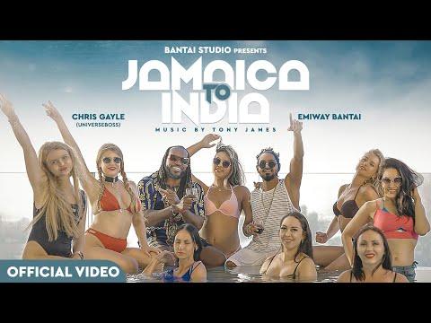 Jamaica to India Lyrics