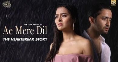Ae Mere Dil Lyrics – Abhay Jodhpurkar