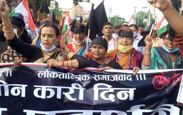 संविधान दिवसमा लोसपाको विरोध प्रदर्शन, जसपा मौन