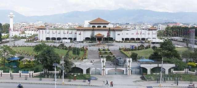 Nepal constitution 2015