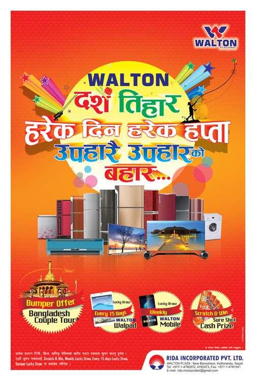 Walton Dashain, Tihar and Chhath festival scheme
