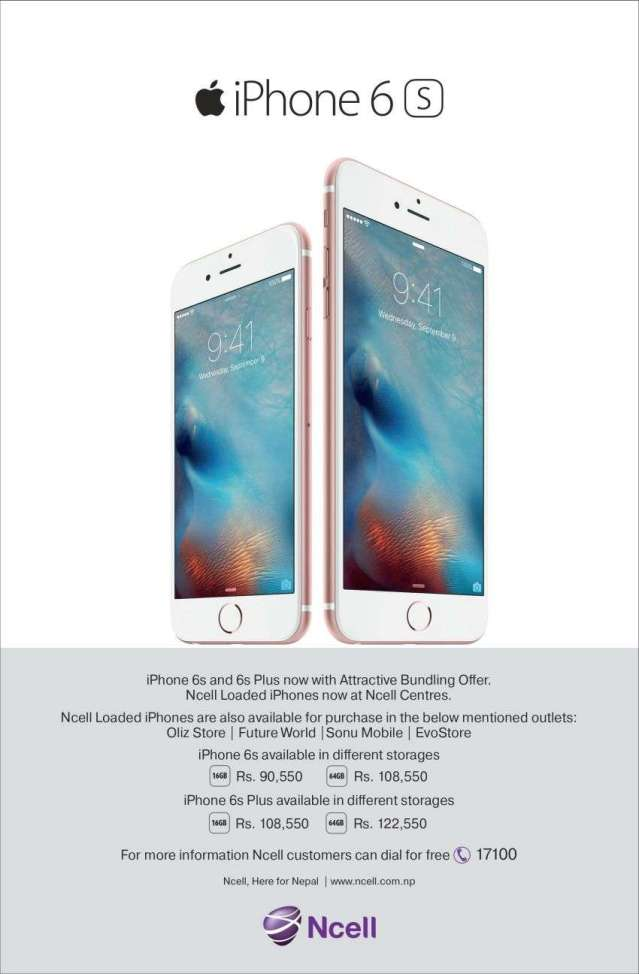 iPhone 6s and 6s plus now with attractive bundling offer