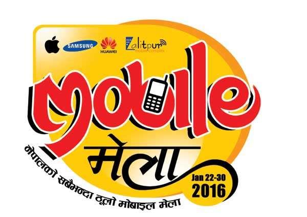 Mobile Expo 2016 at Lalitpur Mall