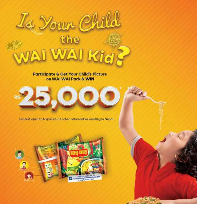 Is your Child the WAI WAI Kid?