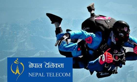 NTC Wi-Fi Hotspot Internet Rs. 30 for 5 hours