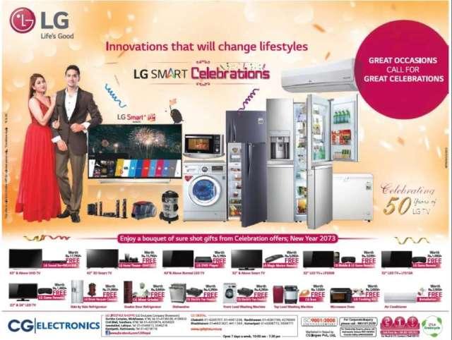 LG Smart Celebration