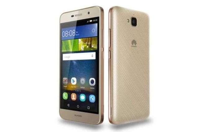 Huawei Y6Pro in the Market
