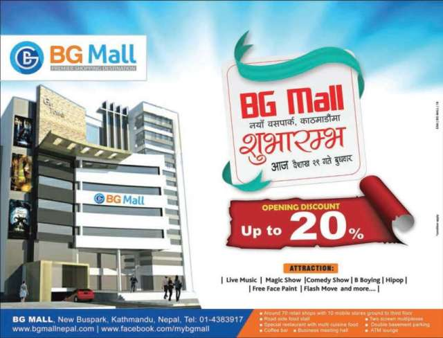 Grand Opening of BG Mall on 11 April 2016