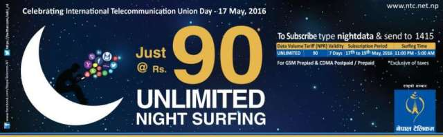 Unlimited night surfing offer from NTC