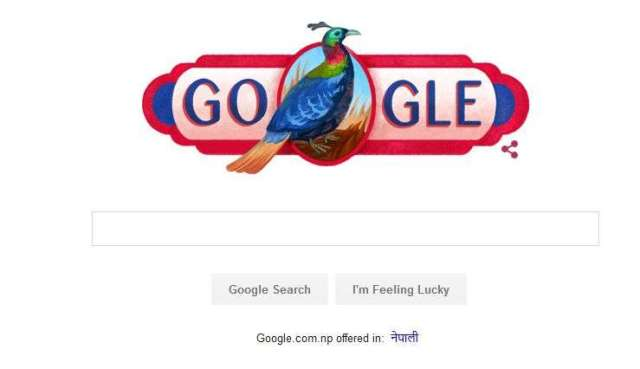 Nepal's Republic Day Google doodle