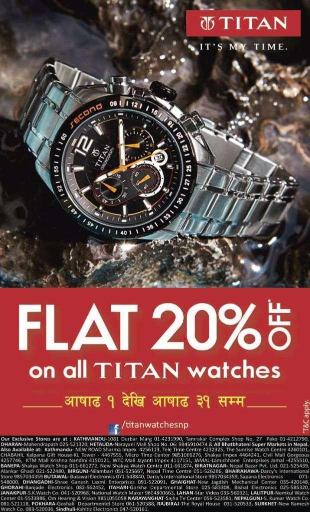 20% discount on Titan Watches