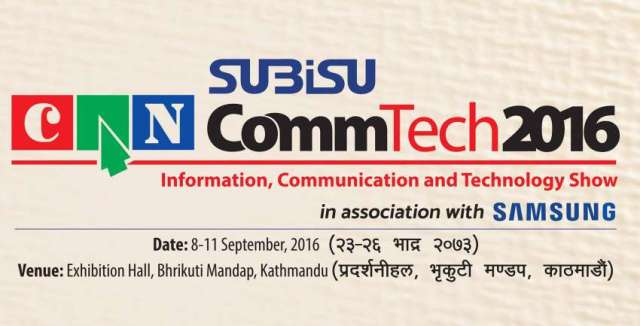 CAN CommTech 2016 from September 8