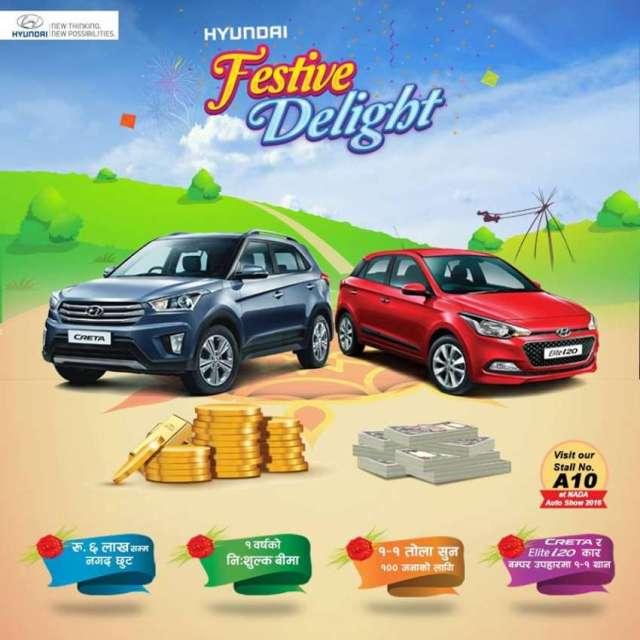 Hyundai Festive Delight offer