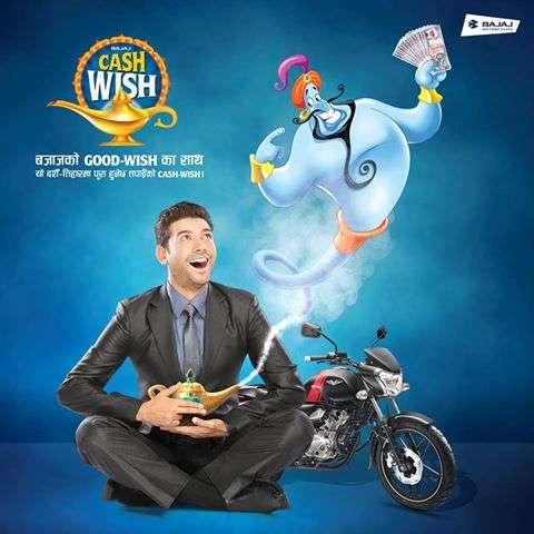 BAJAJ's 'Cash Wish' in Dashain