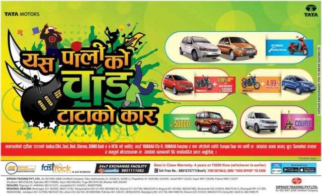 Tata Motors festival scheme