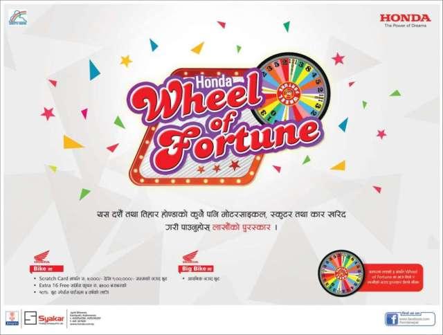 Syakar Honda's Scheme 'Honda Wheel of Fortune'
