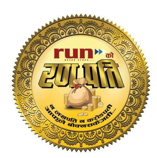Run Shoes' Runpati Offer
