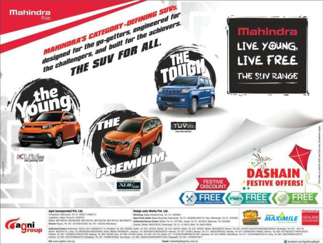Festive offer from Mahindra vehicles