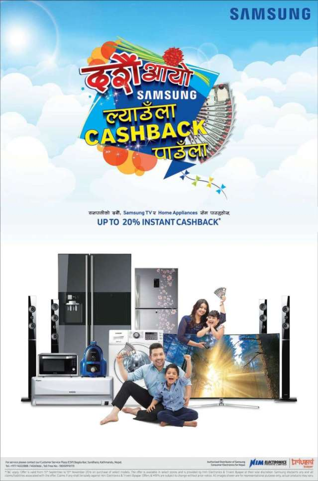 Samsung's Festive Offer