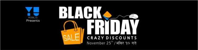Kaymu's Black Friday Sale from November 25