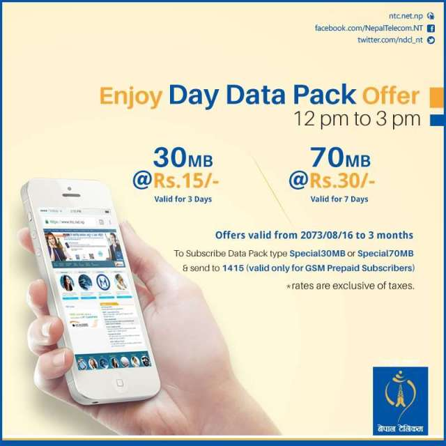NTC Launches Mobile Internet Day Data Pack